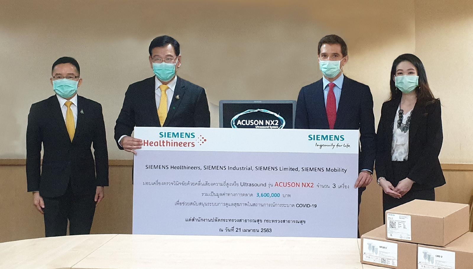 Siemens ในประเทศไทย เดินหน้าหนุนทีมแพทย์ร่วมสู้ COVID-19 ด้วยการบริจาคเครื่องอัลตราซาวด์