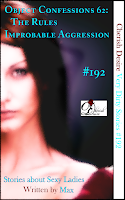 Cherish Desire: Very Dirty Stories #192, Max, erotica