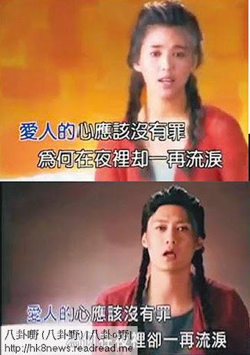 餘文樂(下圖)在電影中抄足王馨平的〈別問我是誰〉,如果能現場演繹,一定令觀眾笑到碌地。