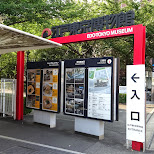 edo-tokyo museum entrance in Tokyo, Tokyo, Japan