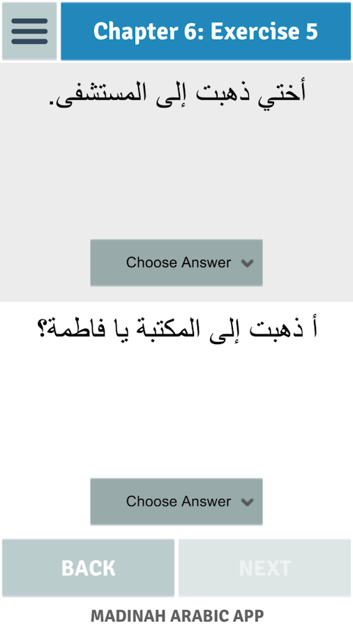 Madinah Arabic App 2 - PRO- screenshot