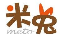 斗六-米兔簡餐 咖啡小火鍋午晚餐