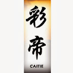 caitie - C Chinese Names Designs