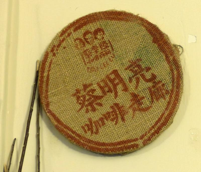 Taipei Zhong Shan Hall et Ximending - P1020729.JPG