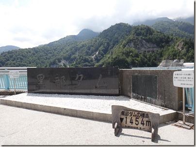 Tateyama_day02_283DSC05846sml