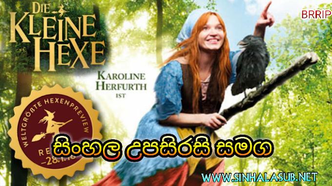 Die kleine Hexe (2018) Sinhala Subtitled | සිංහල උපසිරසි සමග | බලවත්ම මායාකාරිය