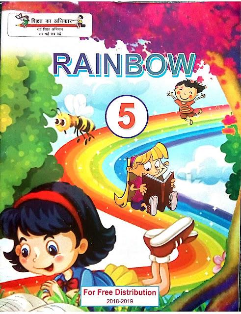 English Rainbow Class 5 All Chapters Teaching Lesson Plan Path Yojna