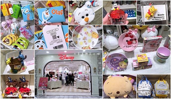 0 日本東京購物原宿白色迪士尼Disney Store