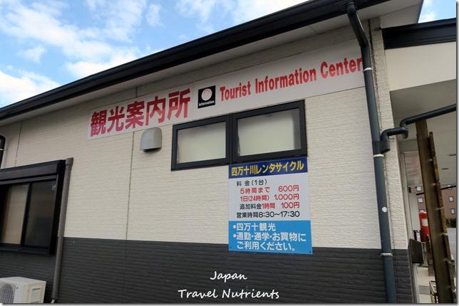 高知中村Kokomo飯店 (13)