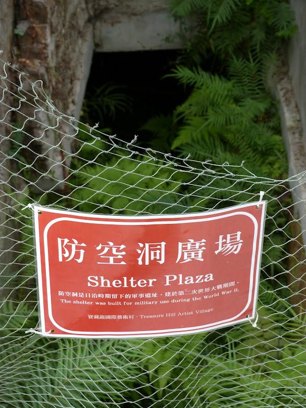 TAIWAN.Taipei TREASURE HILL Un mini quartier réhabilité à 10 mn a pied de gonguan MRT - P1020506.JPG