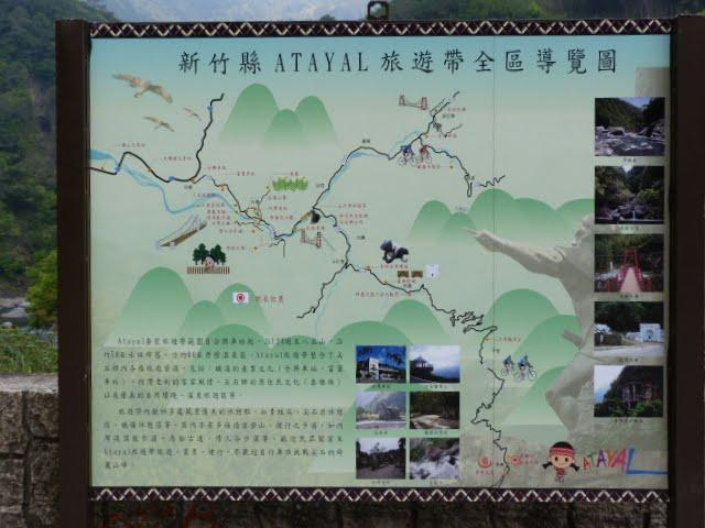 TAIWAN. Dans une region ou habitent les aborigenes de l ethnie Atayal - P1110666.JPG