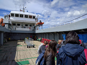 Photo: I booked a ferry trip to Isla Magdalena to see penguins.  However, the travel agency failed to forward the reservations of 30 people to the company running the boat, which was the only one of the day and already at maximum capacity.
