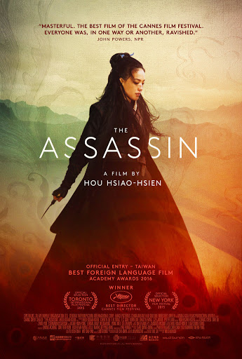 Η σιωπηλή δολοφόνος (Nie yin niang / The Assassin) Poster
