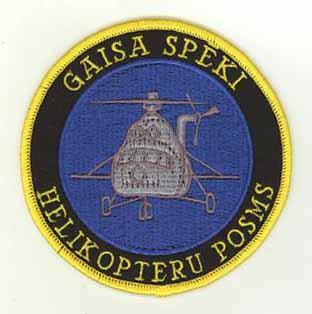 LatviaAF Helikopteru posms.JPG