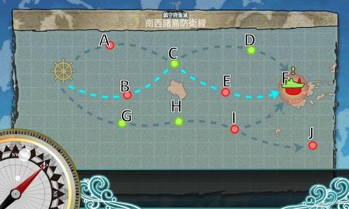 艦これ_松輸送作戦、継続実施せよ!_01.jpg