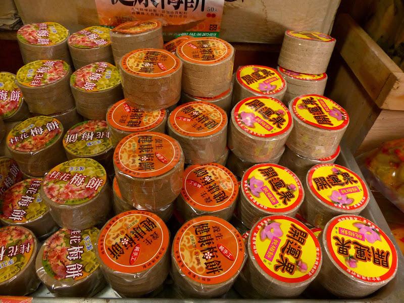 Miaoli county. Nanzhang puis Dahu la capitale de la fraise... - P1050210.JPG
