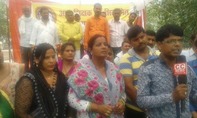 शिक्षामित्र धरना: उमा देवी का लखनऊ आंदोलन अपडेट