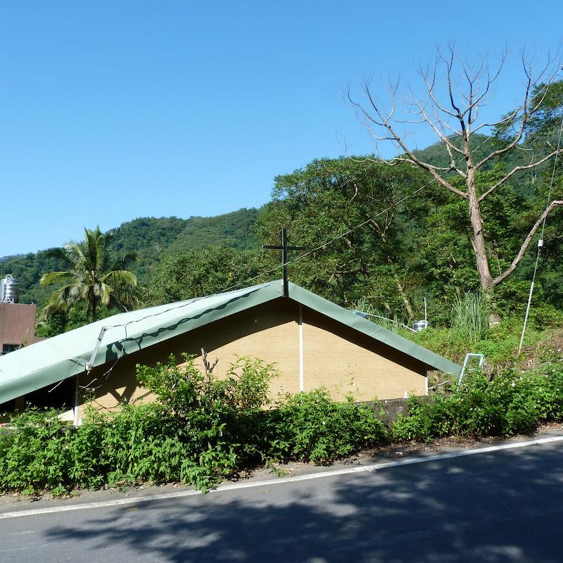 Je n'avais pas remarqué celle ci à la sortie, cela fait donc quatre lieux de culte pour le hameau de Shanmei...