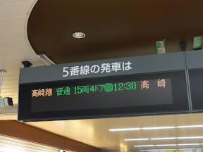 DSC07005.JPG