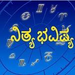 Nitya Bavishya daily horoscope Icon