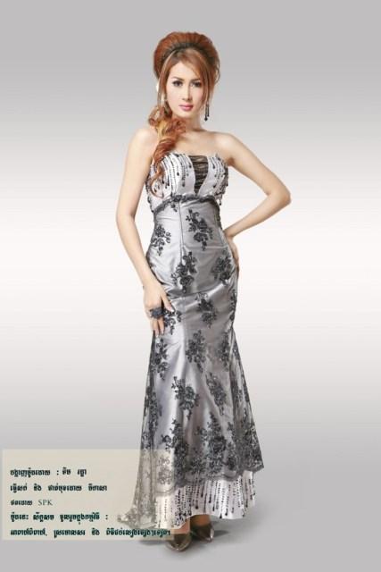 Cambodia Clothes Online Shop