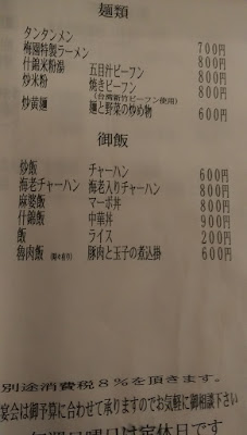 IMAG9120.jpg