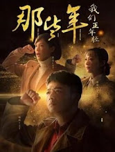 The Glory and the Dream China Drama