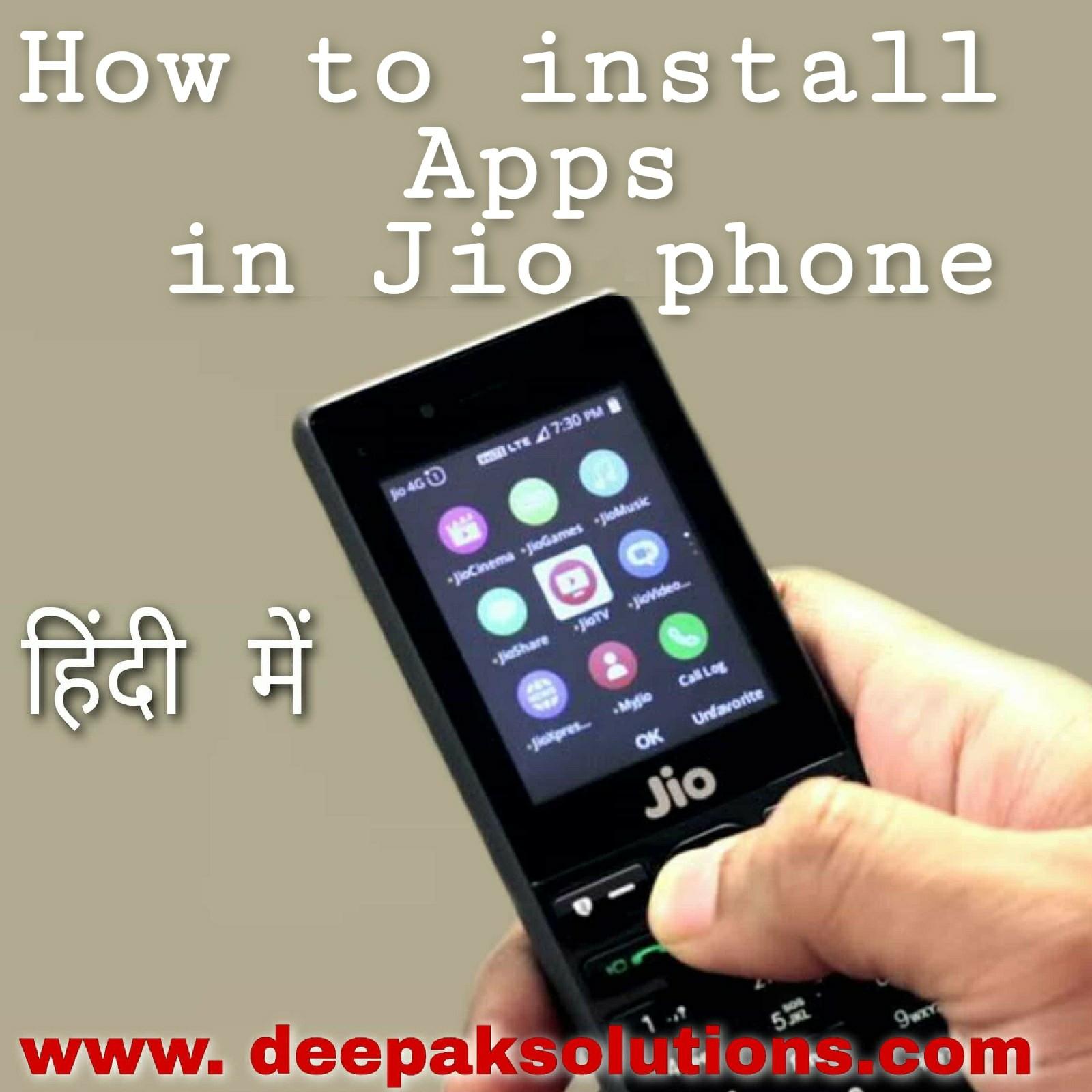 jiophone me app install kaise kre