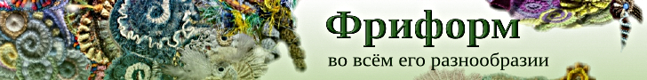 Обмен баннерами с дружественными сайтами и блогами 728-90