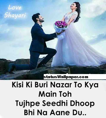 Fb status love hindi