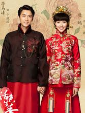 The Legend of Fragrance  China Drama