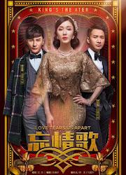 Love Tear Us Apart China Web Drama