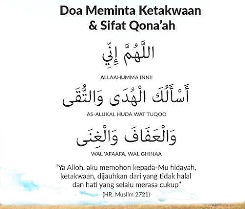 doa meminta ketakwaan