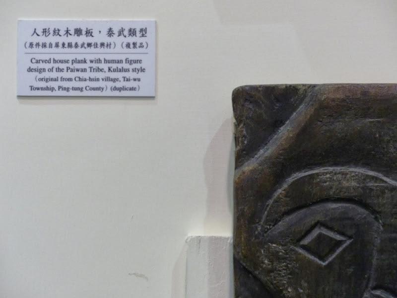 Taipei. Musee National de Taiwan et Farmer,s Market, station Jingshan - P1020825.JPG