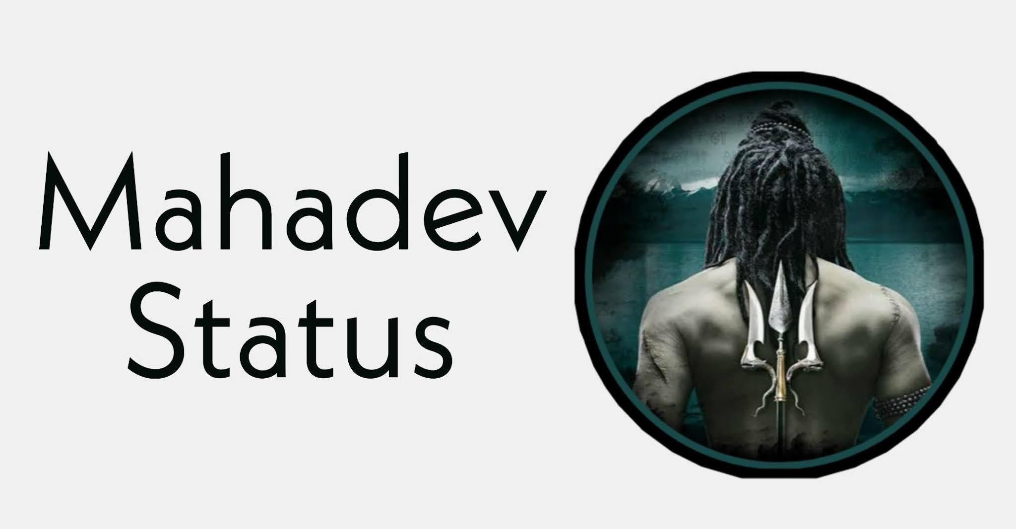 Mahakal Status, Mahadev Quotes,