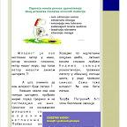 11 Biologija 2.jpg