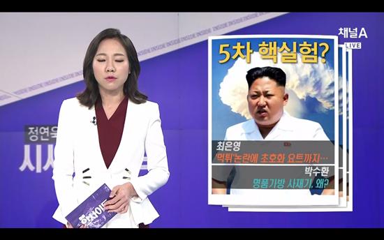 북한핵실험7.png