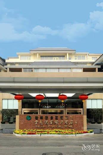 Golden Dragonball Hotel