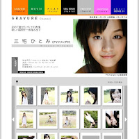 [BOMB.tv] 2010.04 Miyake Hitomi 三宅瞳 hitomi1.JPG