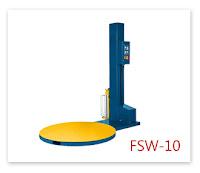 膠膜棧板裹膜機FSW-10