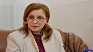 Mme Meslem représente l'Algérie à la conférence sur la mise en oeuvre du programme d'Istanbul