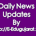 Jillafer thi badali thayel shikshak Ne Chhuta karava babat Latest Pripatra