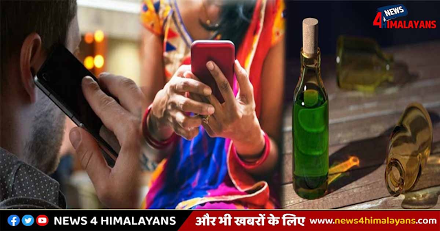 हिमाचल: पति ने पूछा- फोन पर किससे बात करती हो? महिला ने खा लिया जहर