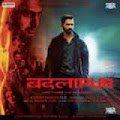 Varun Dhawan, Nawazuddin Siddiqui, Yami Gautam,Huma Qureshi New Upcoming movie badlapur Next poster