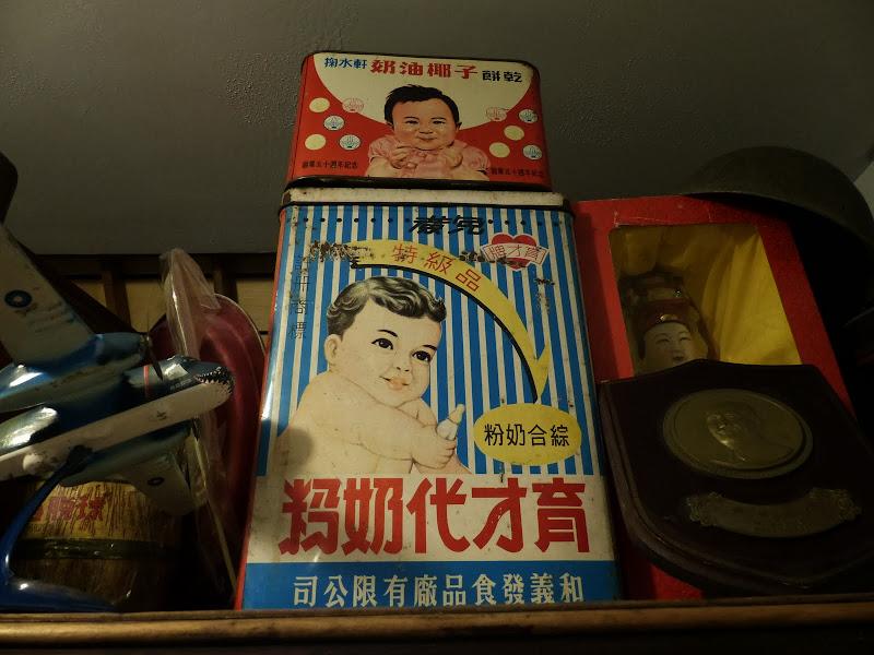 Taipei. Formosa Vintage Museum Cafe - P1020422.JPG