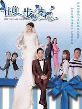 Step Forward Is Happiness China Drama