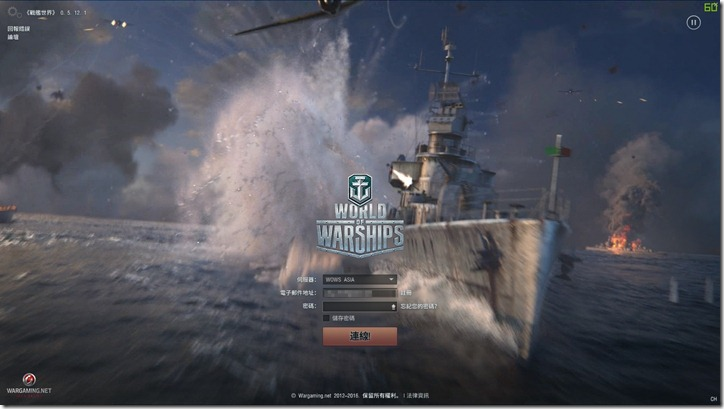戰艦世界002
