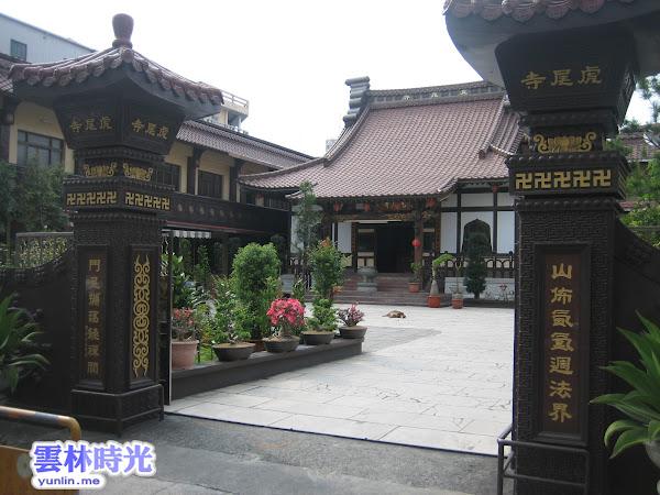 虎尾寺- 台灣佛寺日式唐風的佛教建築