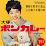 田中和仁's profile photo