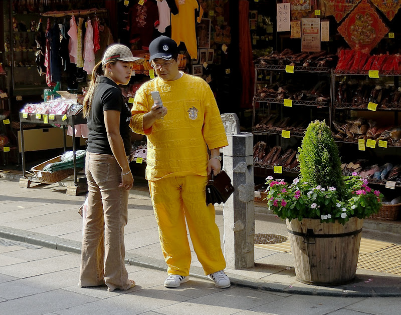 Yellow Man. Tokyo